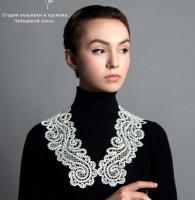 Воротник Карелия Вологодское кружево