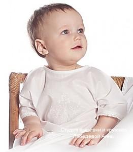 Крестильная рубашка  арт. 80 А