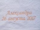 Вышивка имени и даты крещения на всех наших изделиях.