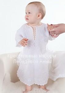 Крестильная рубашка 91 Б (есть пеленка к ней)