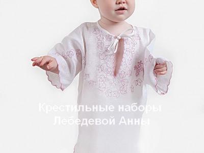 Крестильная рубашка для девочки 88-р