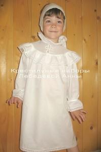 Крестильная сорочка 667